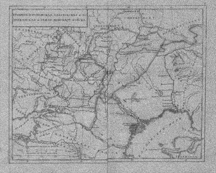 Губернии: Воронежская, Саратовская и Астраханская и земля Донского войска