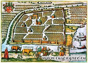 Москва (1556 год)