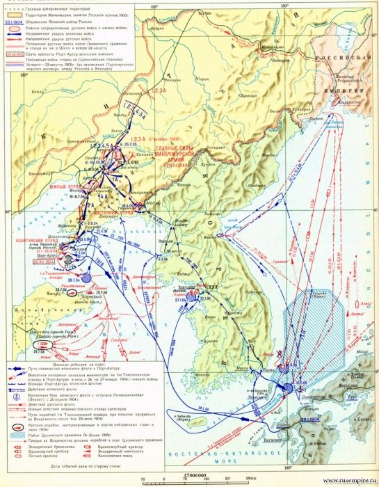 Русско-японская война 1904 - 1905 гг