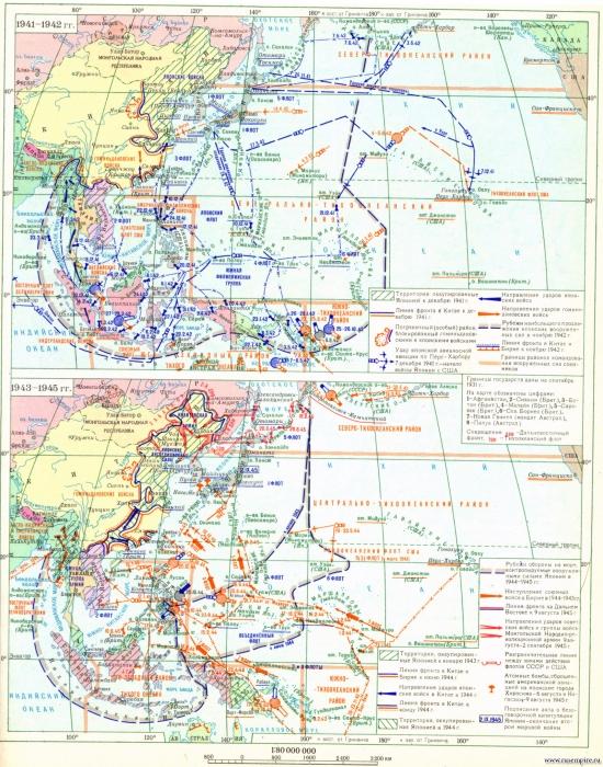 Вторая мировая война. Военные действия в юго-восточной Азии и на Тихом океане в 1941 - 1945 гг