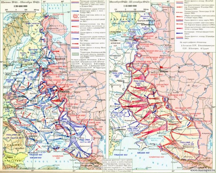 карты по великой отечественной войне есть необязательно смертельное