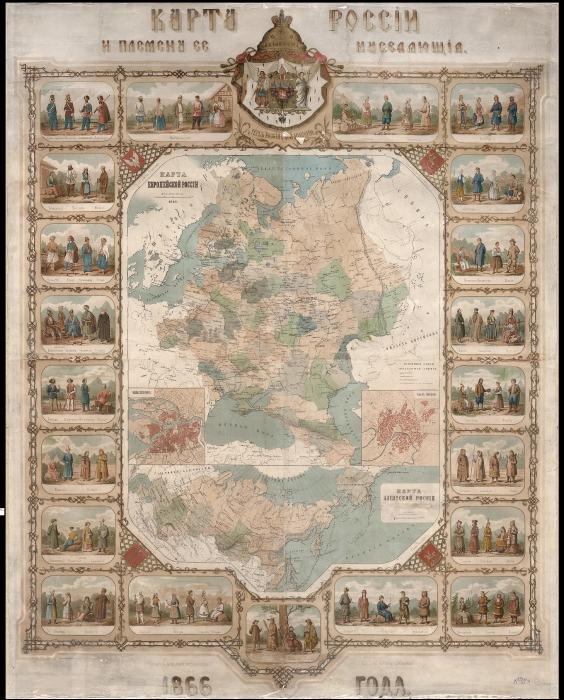 Карта России и племена ее населяющие (1866 год)