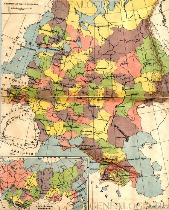 Российская Империя (1895 год)