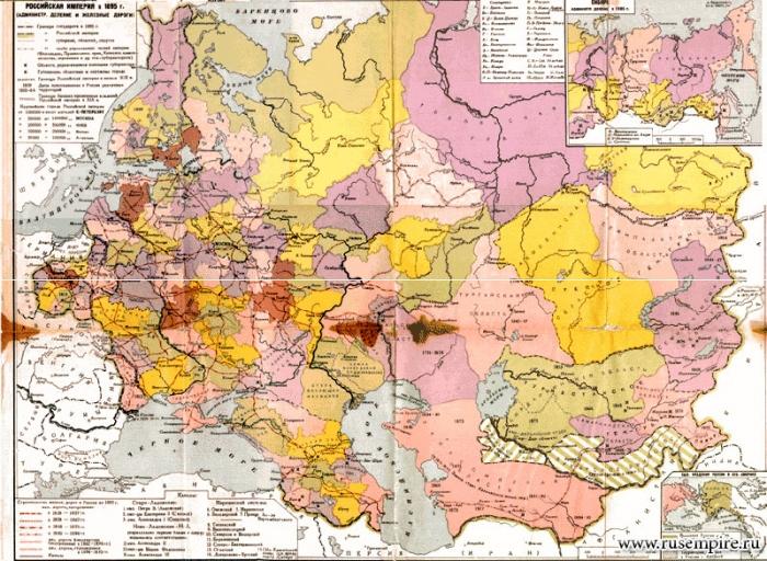 Российская Империя (Европейская часть)
