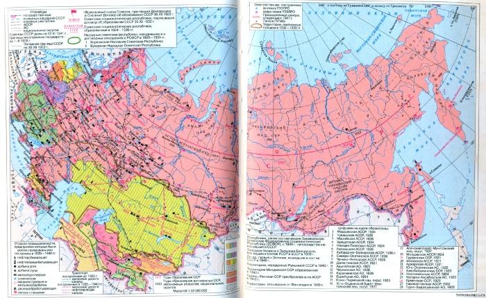Советский Союз в 1920-1930-х гг.