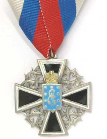 Крест за «Екатеринославский поход»