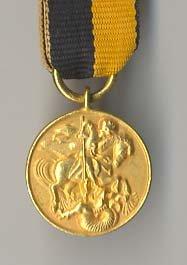 Фрачная медаль «За бои в Курляндии»