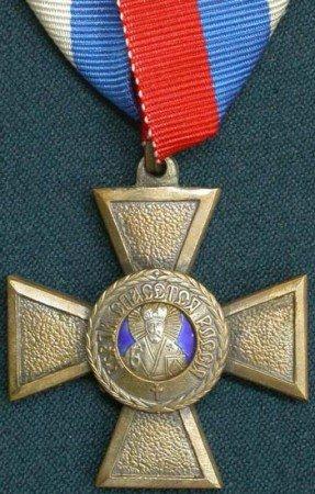 Орден Святого Николая Чудотворца II степени