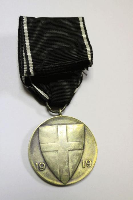 Медаль «Ветеранам Железной дивизии» (реверс)