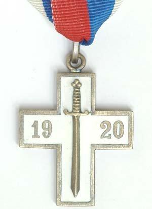 Крест похода генерала Бредова