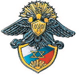 Юбилейный знак Особого Маньчжурского Отряда (выпущен в 1937 году,в памяти со дня двадцатилетия его возникновения)