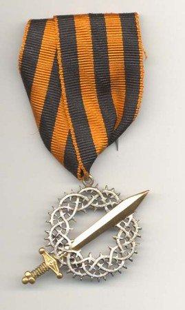 Военный Орден «За Великий Сибирский поход»