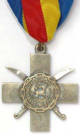 Крест Защитнику вольного Дона с шашками