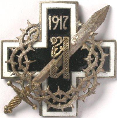 Знак первого конного генерала Алексеева полка