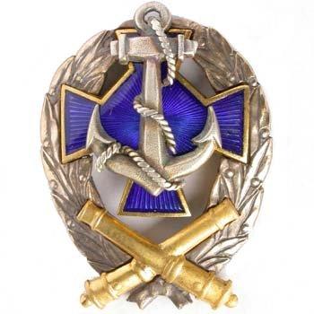 Знак Донской флотилии