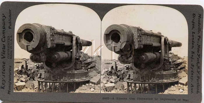 Артиллерия Первой мировой войны