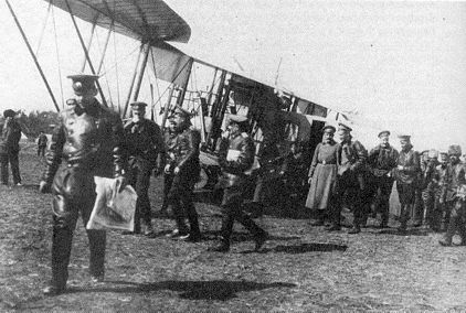 Авиация Российской империи