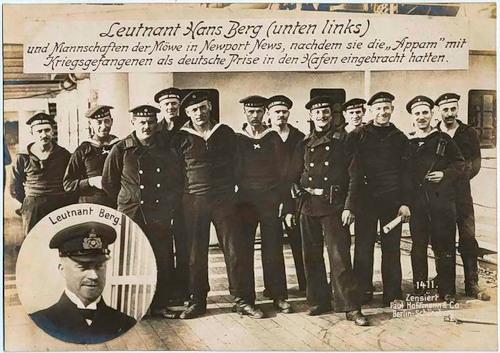 Первая Мировая война