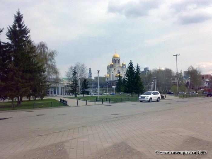 Дом Ипатьева (Екатеринбург)