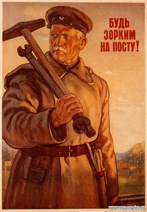 Агитация в период Второй мировой войны
