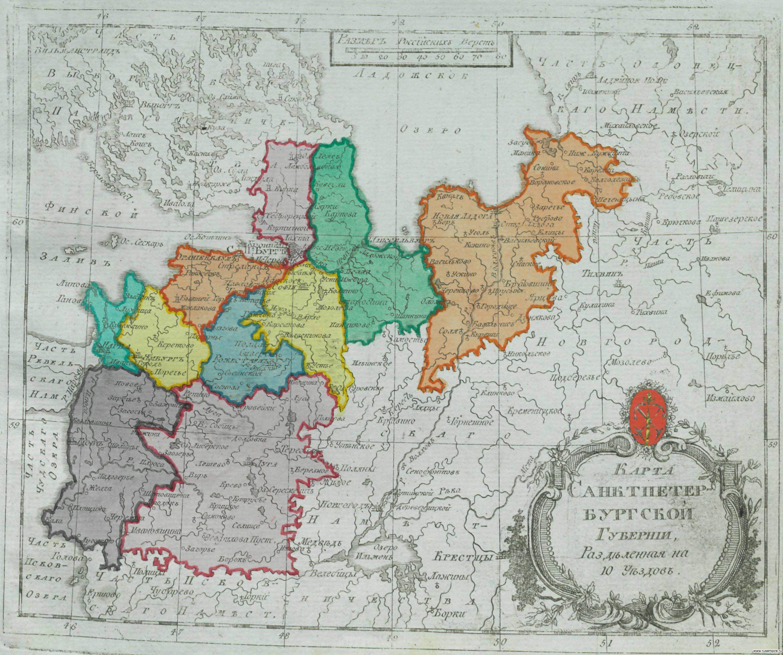 В сборник включены самые старые материалы по территории современной ленинградской области (ингерманландии и
