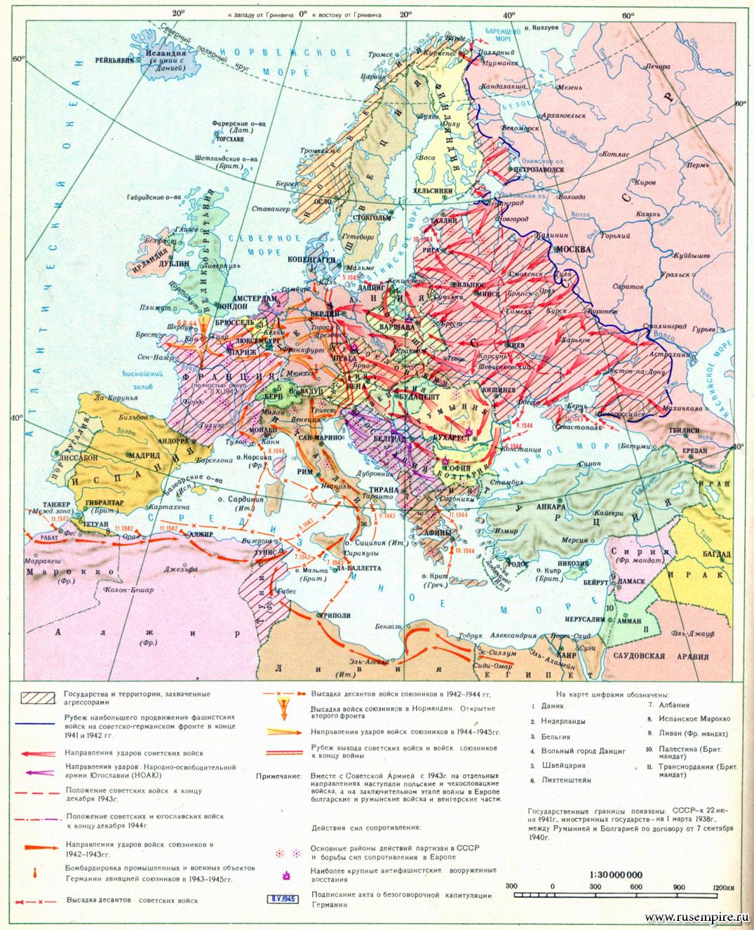 В европе и северной африке в 1942 1945 гг