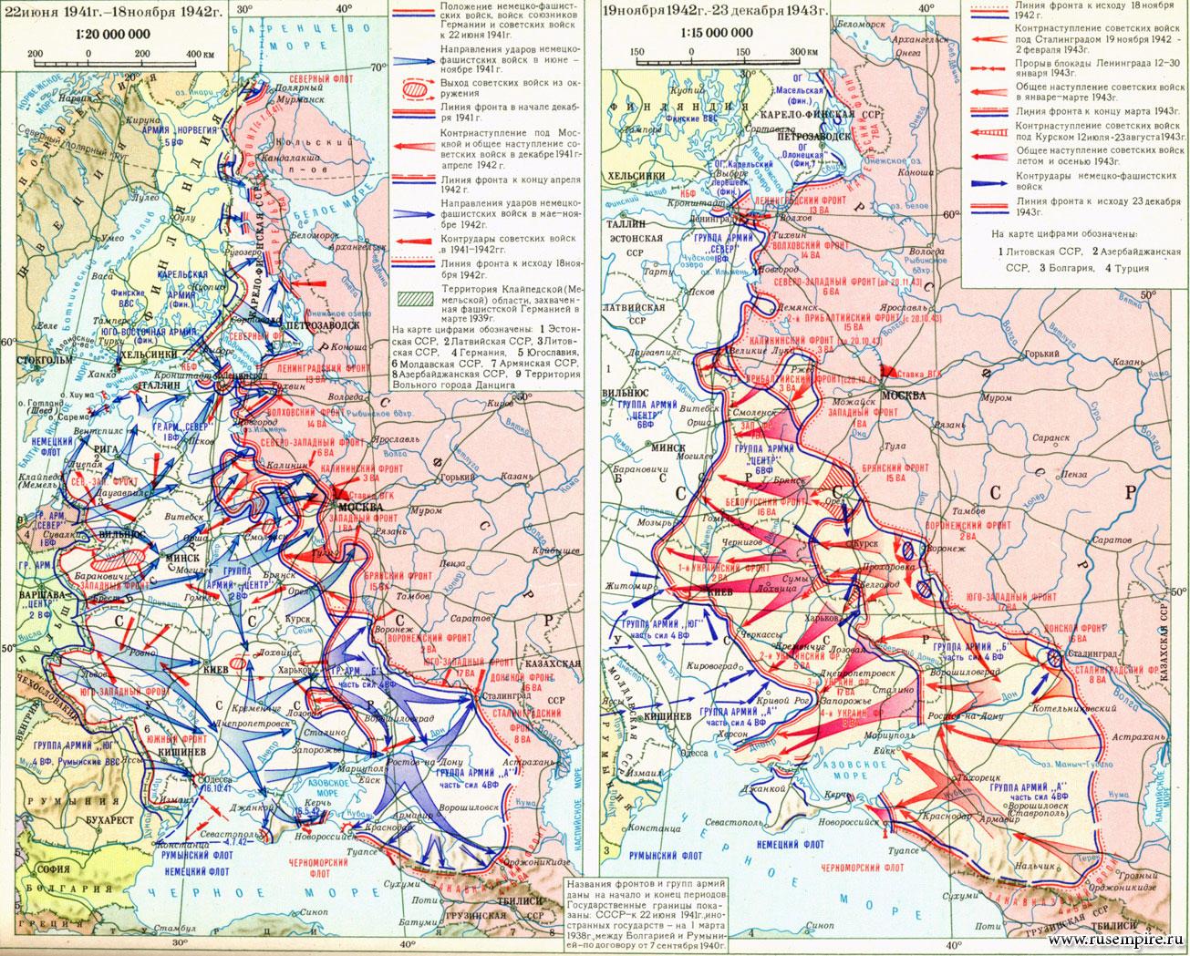 1945 отечественная война фотографии 1941-1945