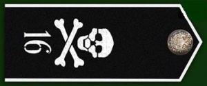 Погоны 16-го Ишимского стрелкового Сибирского полка