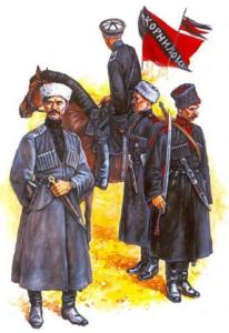 Казаки - корниловцы