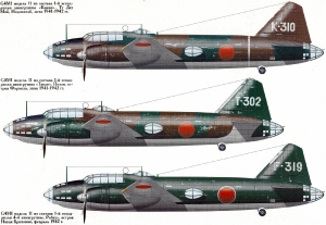 Бомбардировщики Императорского флота