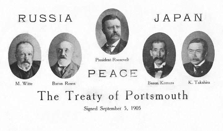 Портсмутский мирный договор - Российская Империя - история государства  Российского