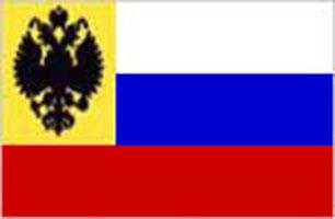 Флаг российской империи до 1917 значение цветов