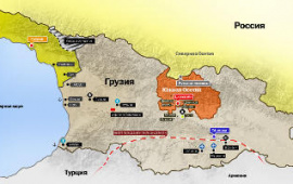 Конфликт в Южной Осетии. Хроника событий