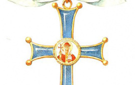 Орден Святой Равноапостольной Княгини Ольги
