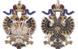 Императорский и Царский Орден Белого Орла