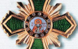 Орден преподобного Сергия Радонежского