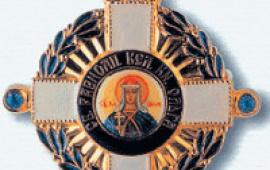 Орден Святой равноапостольной великой княгини Российской Ольги