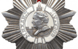 Орден М.И. Кутузова