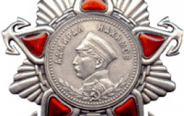 Орден Нахимова