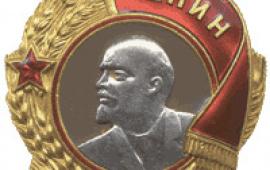 Звание Героя Социалистического Труда и медаль «Серп и Молот»