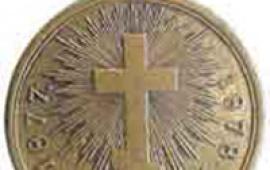 Медаль «За русско-турецкую войну 1877 - 1878»