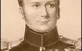 Александр I Павлович Романов