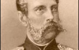 Александр II Николаевич Романов