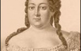 Анна Иоанновна Романова