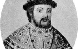 Иван V Алексеевич Романов