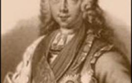 Петр III Федорович Романов