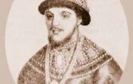 Феодор Алексеевич Романов