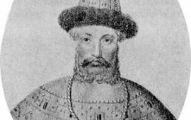 Иван I Даниилович Калита
