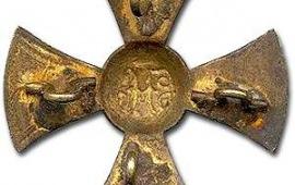 Ополченский крест