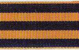 Медаль «За защиту Севастополя»